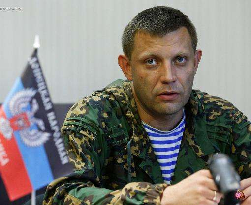 Фантазерам нет покоя: Александр Захарченко пригрозил Киеву захватом всего Донбасса