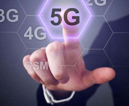 В Украине стали говорить о внедрении связи 5G