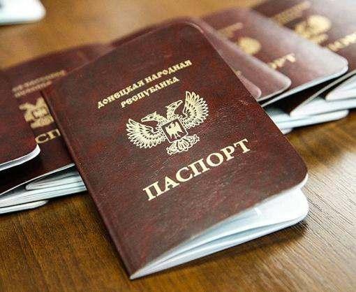 Путин признал паспорта фейковых республик