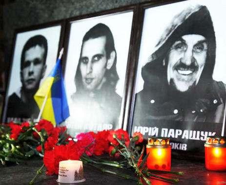 Как в Харькове отметили День Героев Небесной сотни