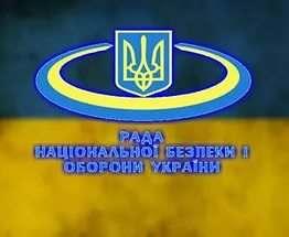 СНБО разработал силовой вариант разблокирования железной дороги на Донбассе