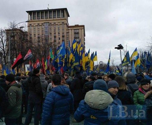 В Киеве проходит «Марш национального достоинства»