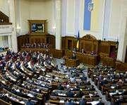 Рада приняла в первом чтении проект изменений в УПК о заочном осуждении