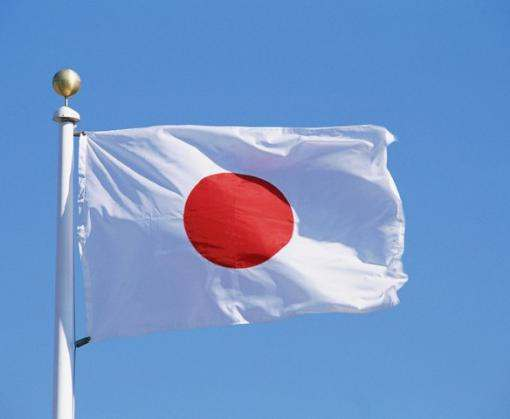 Япония направила протест России из-за Курильских островов
