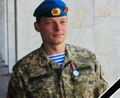 Умер «киборг», поднявший флаг Украины над ДАП