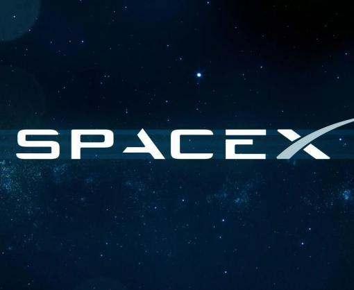 SpaceX анонсировала важное заявление