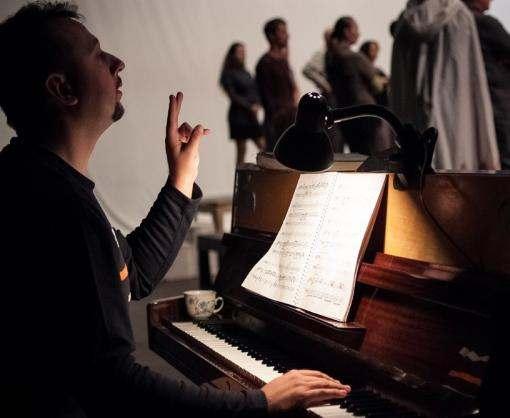 В Харькове пройдет международный конкурс концертмейстеров