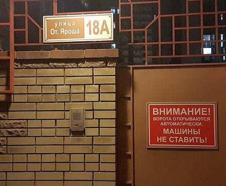 Эвакуация в Харькове: в полицию поступил звонок (фото, дополнено)