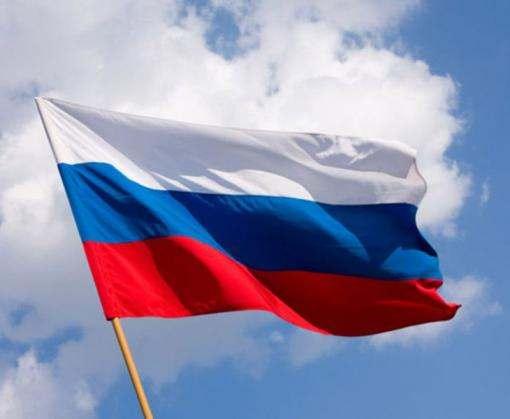В Приднестровье решили сделать российский триколор вторым государственным флагом