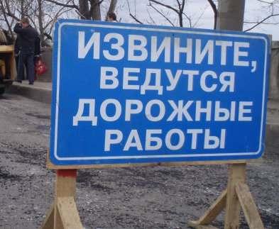 В Харькове на две недели перекроют Москалевскую