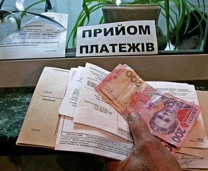 Харьковчане будут платить за газ с учетом качества