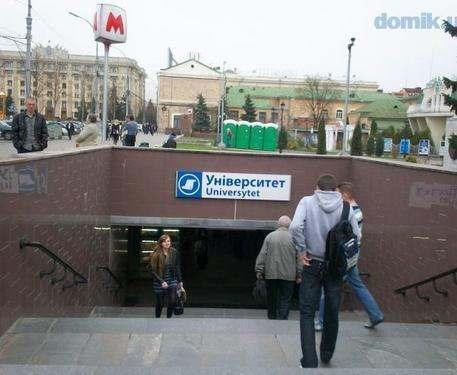Метро в Харькове подорожает