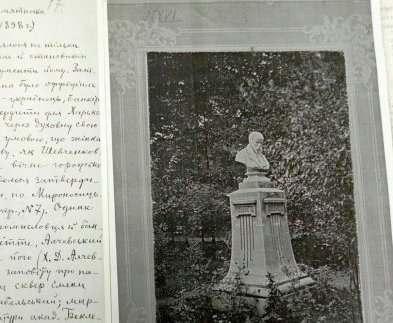 В Госархиве Харьковской области открылась выставка, посвященная Тарасу Шевченко