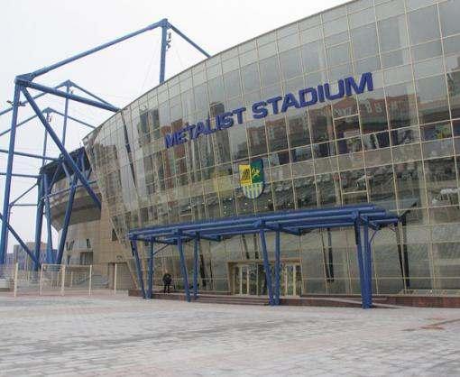 В Харькове возле стадиона «Металлист» ограничивается движение транспорта