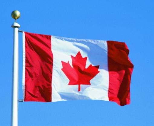 ВР ратифицировала Соглашение о ЗСТ между Украиной и Канадой
