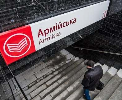 В Харькове отремонтируют больше десятка выходов из метро
