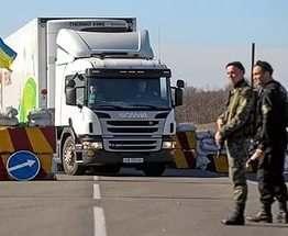 Когда Украина снимет блокаду отдельных районов Донбасса