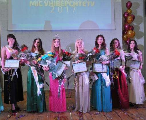 В харьковском университете прошел конкурс красоты