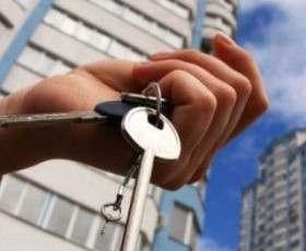 Кто может купить квартиру на льготных условиях