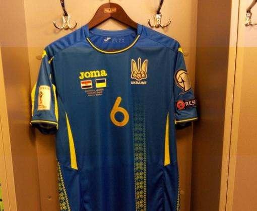 Сборная Украины по футболу сменит форму