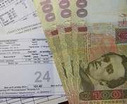 Правительство разрабатывает программу монетизации субсидий