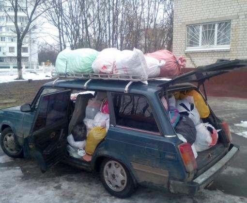 Харьковские школьники собрали помощь для донецких ровесников