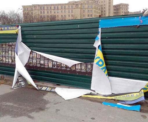 По факту вандализма на площади Свободы открыто уголовное производство: видео