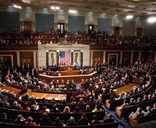 Рада призвала Конгресс США сделать Украину основным союзником вне НАТО