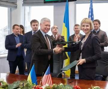 В Харькове подписали меморандум с USAID в сфере энергетической реформы