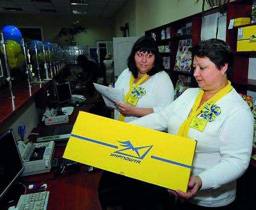 «Укрпочта» продолжит осуществлять международные денежные переводы в Россию