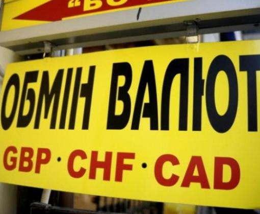 Харьковские полицейские задержали мошенника в Киеве