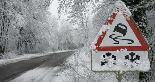 Погода в Харькове: не побалует