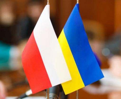 Все консульства Польши в Украине прекратили работу