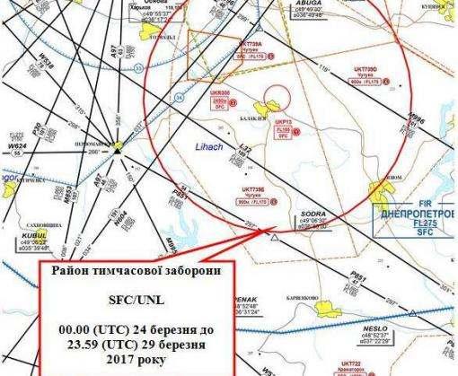 Воздушное пространство над Балаклеей откроется через несколько часов