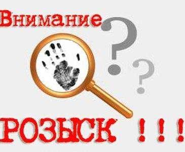Разыскивается полицией: в Харькове пропал ребенок