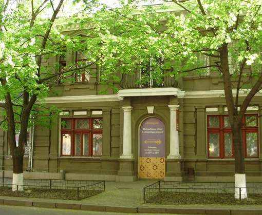 В Харькове расцветет очередная «клюмба»