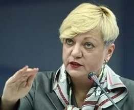 Валерия Гонтарева написала заявление об отставке