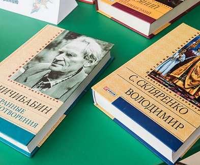 Харьковские школы получили новую художественную литературу