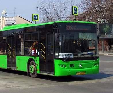 В Харькове открывают спецподачу автобусов
