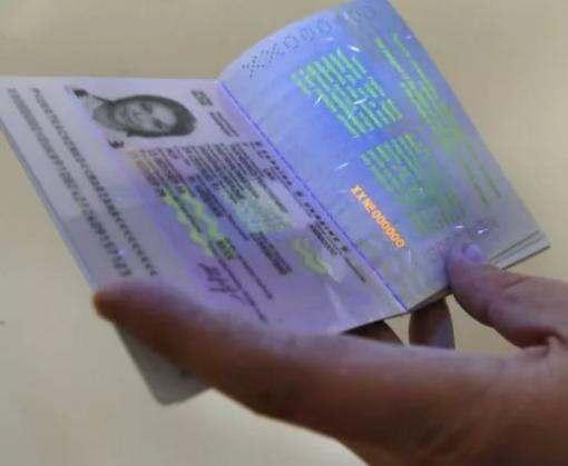 Сколько украинцев имеют биометрические загранпаспорта