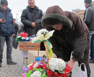 В Харькове полиция ловит продавцов краснокнижных растений