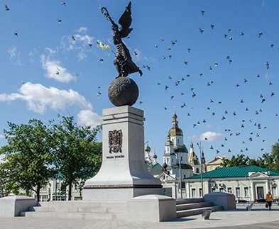 Харьков вошел в топ лучших по качеству услуг