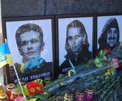 В Харькове предоставят льготы семьям Героев Небесной Сотни