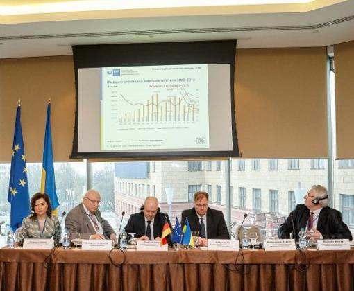 В Харькове прошел украинско-немецкий экономический форум
