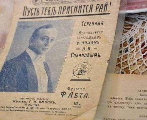Под Харьковом открыли музей
