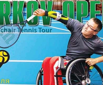 В Харькове стартовал муждународный турнир среди теннисистов-колясочников