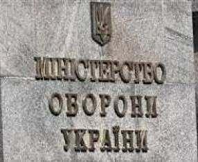 В Минобороны огласили потери потери Украины за время войны