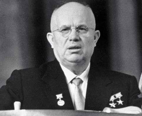 Доклад Никиты Хрущева о культе личности выставили на аукцион