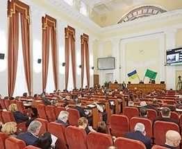 Началась сессия Харьковского городского совета