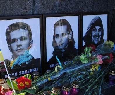 В Харькове предоставили льготы семьям Героев Небесной Сотни